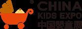 中国婴童展CKE2019
